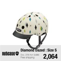 helmet-nutcase-2