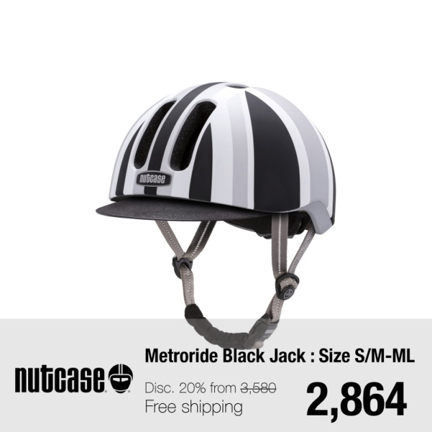 helmet-nutcase-7
