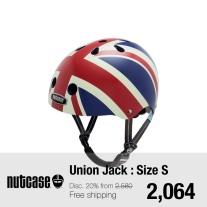 helmet-nutcase-8